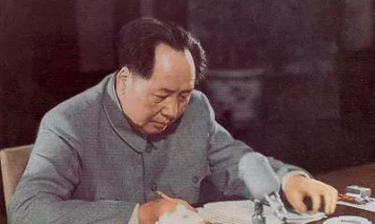 Review Chairman Mao's